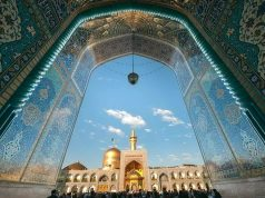 Islam, Imam Ridha (AS), Mashhad