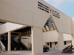 Bahrein, régimen monárquico de Al Khalifa