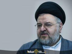 Huyatulislam wal-Muslimin Shahristani, Gran Ayatolá Sistani, coronavirus