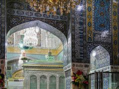 santuario sagrado razaví, Imam Rida