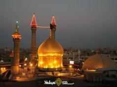 Qom, Irán, Señora Masuma (SA)