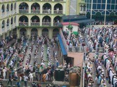 Nepal, musulmanes, Islam