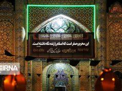 Irán , Muharram