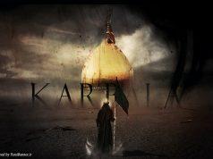Sudáfrica, Karbala, Imam Hussein (AS)