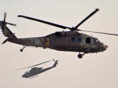 Gaza, fuerzas israelíes