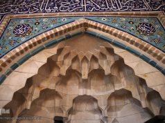 Teherán, Mezquita Jameh (Atiq)