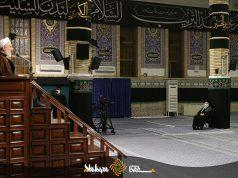Imam Hussain, Muharram 2020, Ayatolá Seyed Ali Jamenei