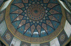 Magnanimidad ,Profeta (PBUH), Imam Ali ibn Abi Talib (AS)