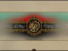 Imam Hussain, Ashura