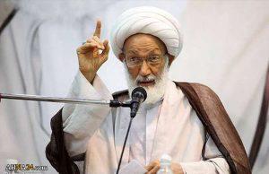 musulmanes, Sheikh Isa Qassim, Eid Al Ghadir, Islam