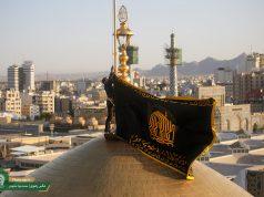 Mashhad, Muharram 2020, Imam Reza (AS), Imam Hussein (AS)