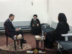 Gran Ayatolá Sistani