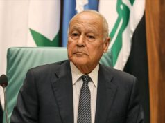 Israel, Liga Árabe,Serbia , Kosovo, ONU