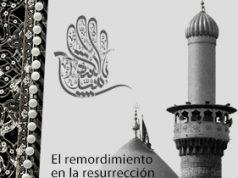 Imam Hussain, Muharram 2020
