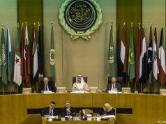 Liga Árabe, Israel, EAU