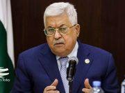 Mahmud Abás, Israel, EAU, Baréin