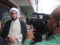 Universidad Internacional de Al-Mustafá, filosofía islámica