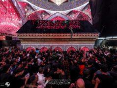 Santo Profeta(PBUH), Imam Ali, Najaf Ashraf