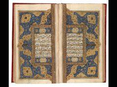 Estados Unidos, Nueva York, copia del Corán
