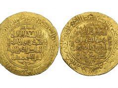 monedas islámicas antiguas ,Londres