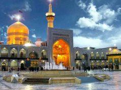 l Imam Reza (AS), Imam Reza (AS)