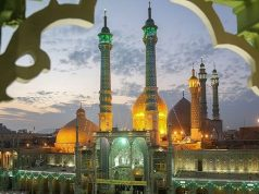 Fatima Masuma, ciudad de Qom