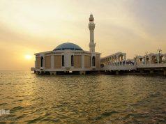 Mezquita flotante , Jeddah