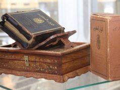 Japón, Islam, Corán