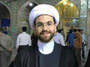 Chile, Profeta Muhammad (PBUH), Islam, musulmanes
