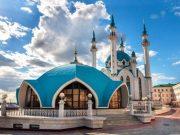 Kazán, Sagrado Corán