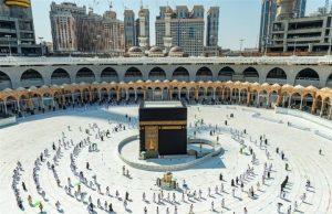 mezquita sagrada de la Meca,Oración del viernes
