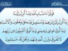 Corán, musulmanes, profeta Muhammad (PBUH), Abraham