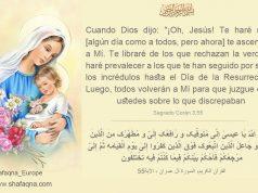 Sagrado Corán, Jesús (P), Imam Mahdi (AS), islam