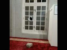 Países Bajos, Mezquita de Santa Sofía, musulmanes