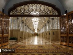 Imam Rida (AS), Mashhad,
