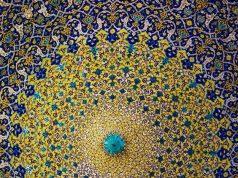 islam, arte en el islam, Corán, Profeta Muhammad (PBUH)