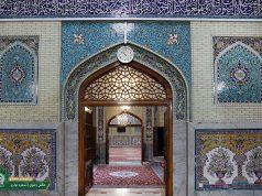 Imam Rida (AS), Mashad, mezquita y escuela religiosa de Mirza Yafar