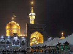 Islam, Mashhad, Imam Rida (AS)