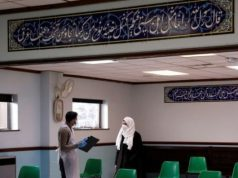 islam, Reino Unido, Covid-19