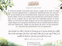Sagrado Corán, Islam, Profeta (PBUH)