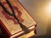 Ahlul-Bait (AS), Corán