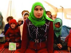 Siria, Corán