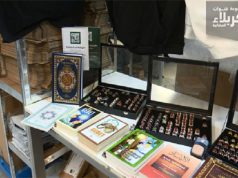 islam, Alemania,