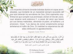 Sagrado Corán, Fátima(sa), Profeta-(PBUH)