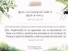 Sagrado Corán, Sura Kawzar, Profeta Muhammad (PBUH), Fátima Az Zahra, Imam Ali