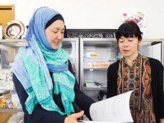Islam, Japón, musulmanes
