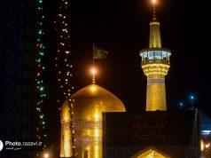 Imam Yawad (AS), santuario santo Razaví