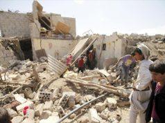 Human Rights Watch(HRW), Yemen, EEUU