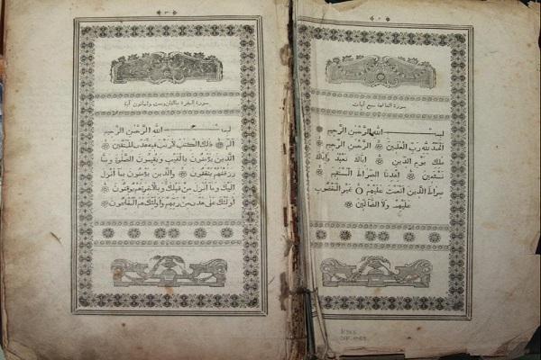 Rusia, Sagrado Coran, Kazán