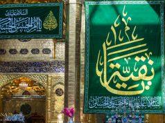 Fátima al-Zahra (S.A), Karbala , Hazrat Abbas (A.S)